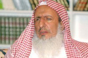 مفتي السعودية: قرارات المملكة ضد دولة قطر فيها مصلحة للمسلمين
