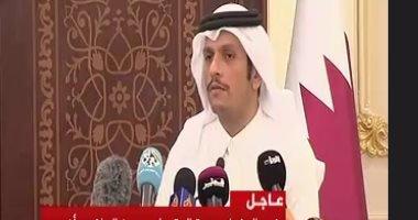 وزير خارجية قطر  يعلن تغيير جديد في موقفها من الدول المقاطعة لها