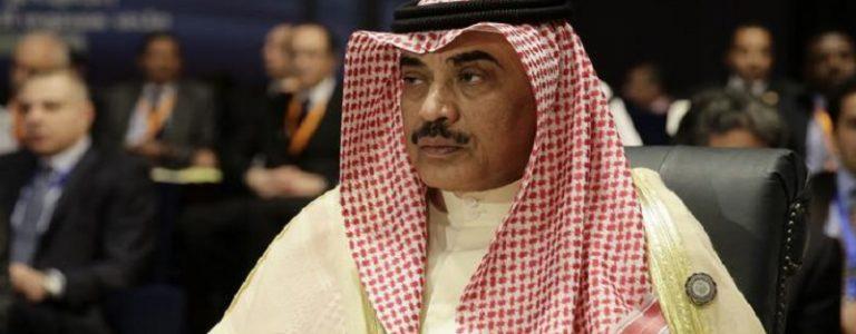 وزير خارجية الكويت: قطر مستعدة لتفهم هواجس جيرانها العرب .. وسنعمل جاهدين  لرأب صدع البيت الخليجي