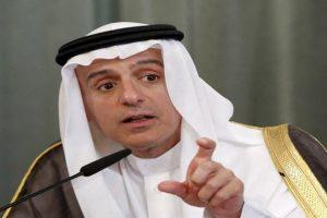 عادل الجبير: المملكة العربية السعودية مستعدة لتقديم مساعدات لدولة قطر