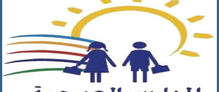 الإعلان عن إطلاق المرحلة الأولى من برنامج المدارس الصحية في الشارقة رسميًا
