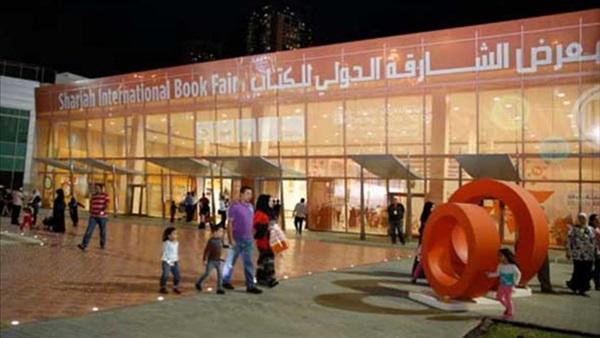 """بالصور.. معرض الشارقة الدولي للكتاب يعرض أول نسخة مطبوعة من كتاب """" تفسير الأحلام """" لابن سيرين"""