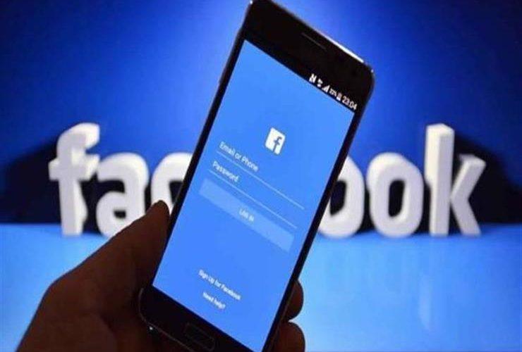 تقنية في فيسبوك لاكتشاف اختراق حسابك والدخول من أجهزة أخرى ومواقعها
