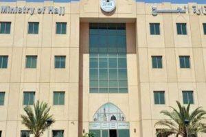 بعد تعليق تأشيرة العمرة .. السعودية تضع آلية إلكترونية لاسترجاع رسوم تأشيرات العمرة