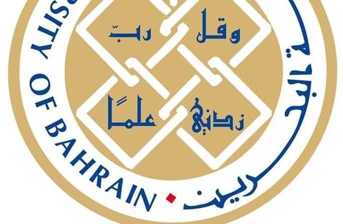 دفع رسوم جامعة البحرين بالخطوات عبر بوابة الحكومة الالكترونية
