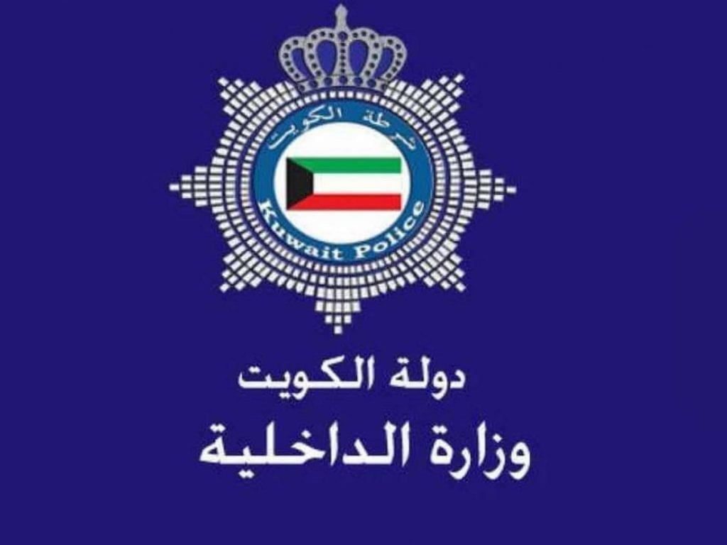 خطوات الاستعلام عن رقم المرجع الكويت