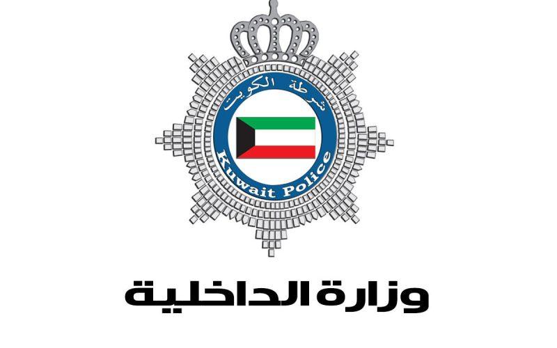 خطوات الاستعلام عن رقم المرجع الكويت.. ورابط الاستعلام عن رقم المرجع