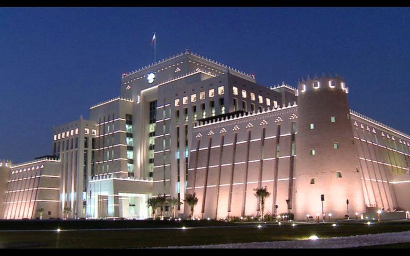 خطوات الاستعلام عن نقل كفالة في قطر عبر موقع الوزارة