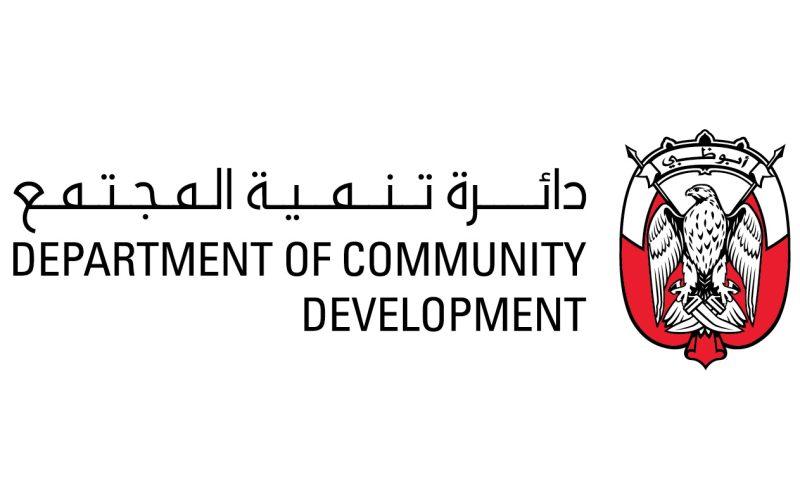 دائرة التنمية الاقتصادية أبوظبي تسجيل الدخول.. وخدماتها