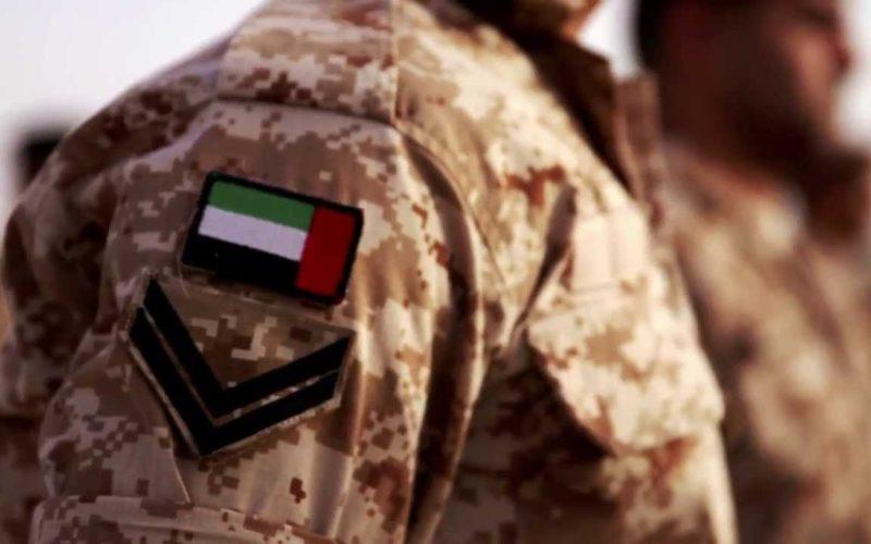 شروط القبول في الجيش الإماراتي للوافدين.. وكم مدة الخدمة