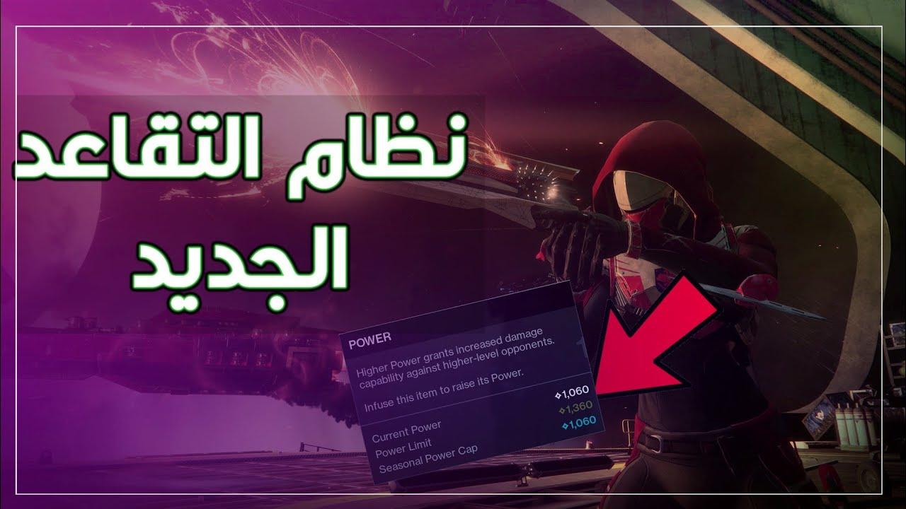 قانون التقاعد المبكر الجديد في سلطنة عمان