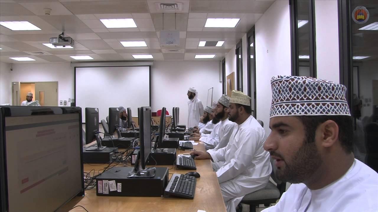 كلية العلوم الشرعية دراسة عن بعد في عمان