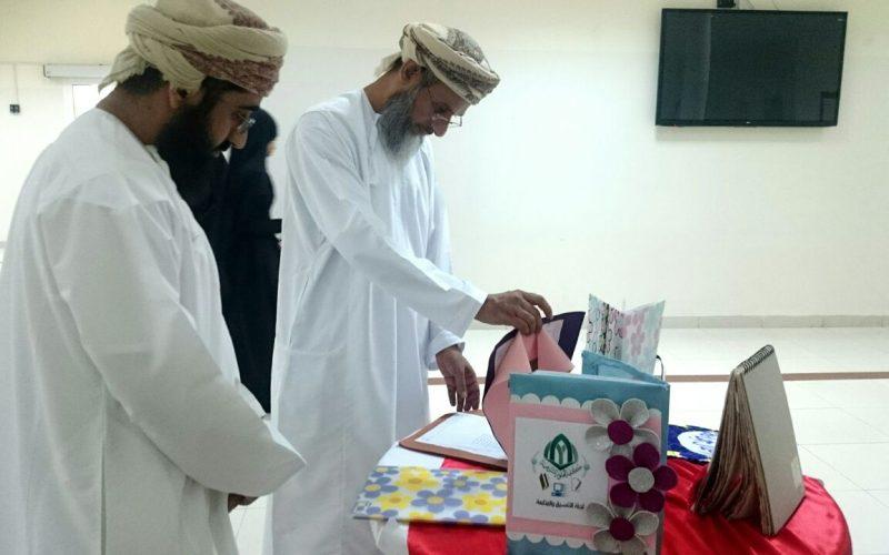 كلية العلوم الشرعية دراسة عن بعد في عمان.. وأهداف الكلية