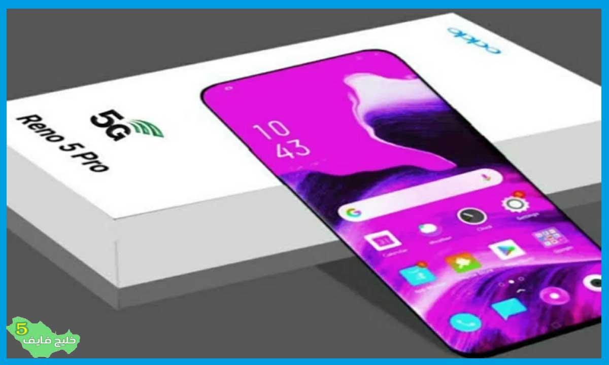 سعر ومواصفات أوبو Oppo Reno5 Pro Plus 5G في مصر والسعودية 2