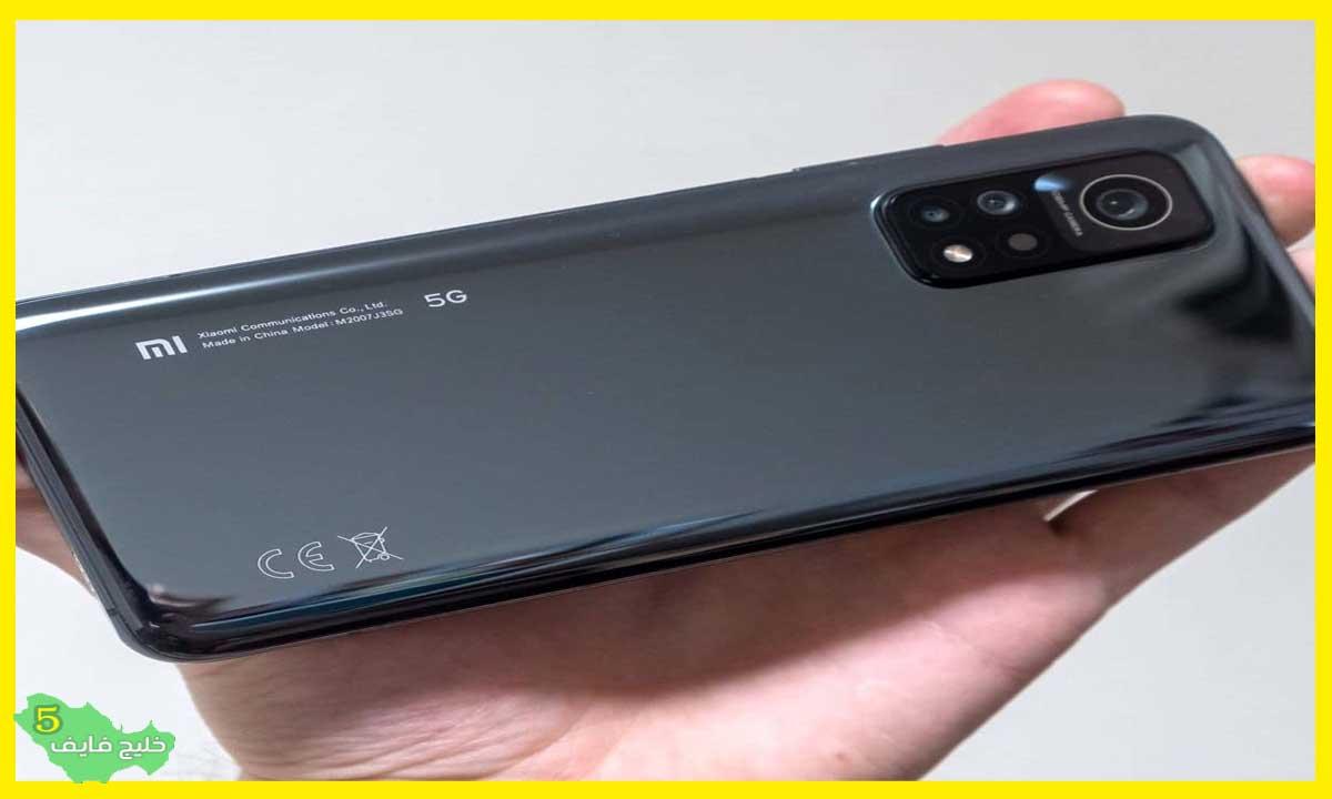 مواصفات وسعر هاتف Xiaomi Mi 10T 5G و أبرز مميزاته وعيوبه 3