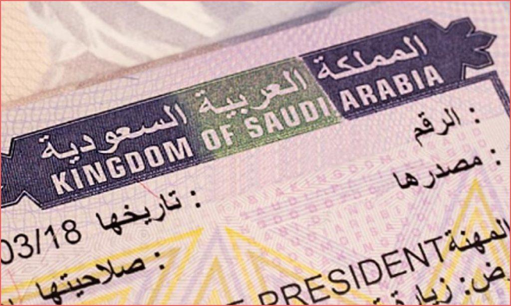 خطوات إلغاء تأشيرة من وزارة الخارجية السعودية 1442 ...