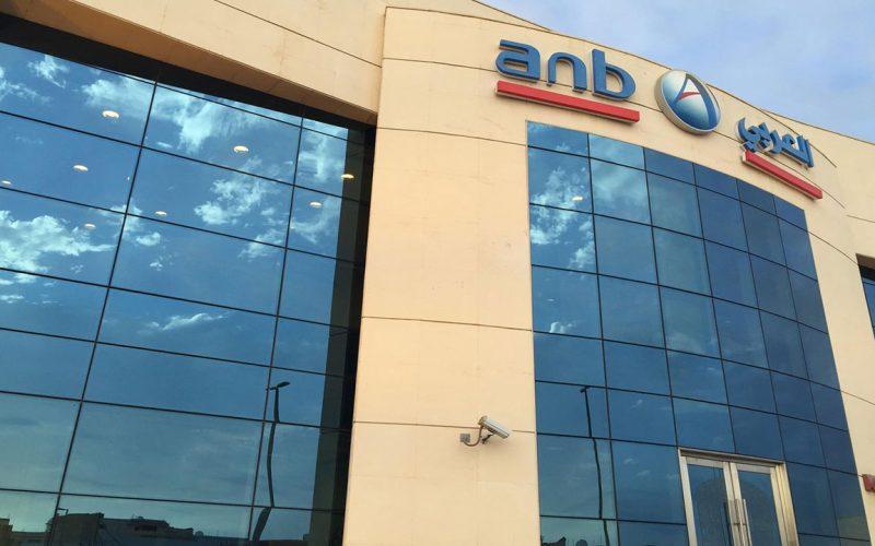 شروط فتح حساب في بنك العربي.. وكيفية فتح حساب في البنك