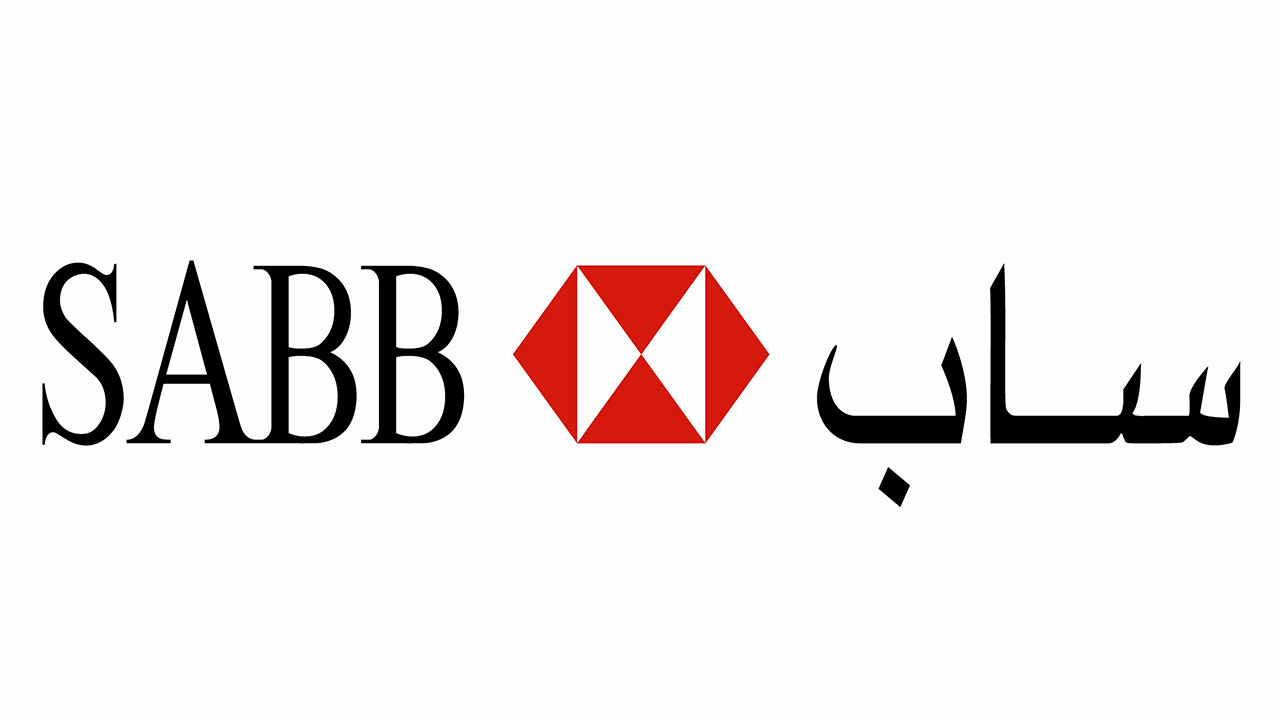 تمويل شخصي للمتقاعدين من بنوك المملكة