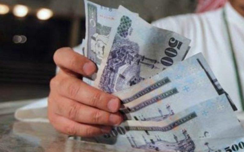 تمويل شخصي للمتقاعدين من بنوك المملكة 1443 الأوراق المطلوبة