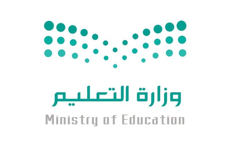 موعد بداية اختبارات الفصل الدراسي الثاني بالسعودية