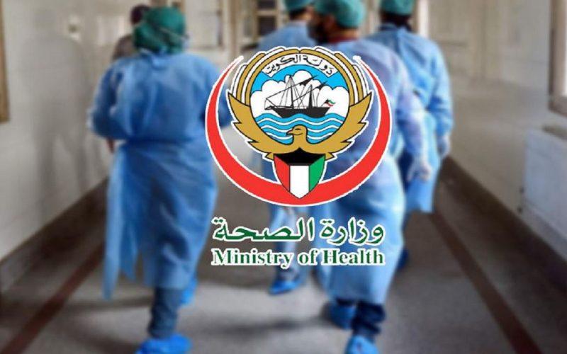 حجز موعد المجلس الطبي الكويتي بالخطوات إلكترونيًا