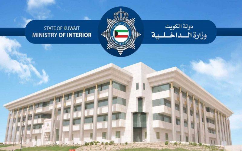 خطوات اخذ تصريح خروج وقت الحظر الكويت 2021