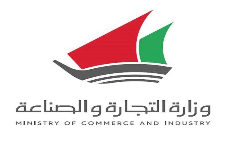 طريقة تجديد البطاقة التموينية الكويت 2021