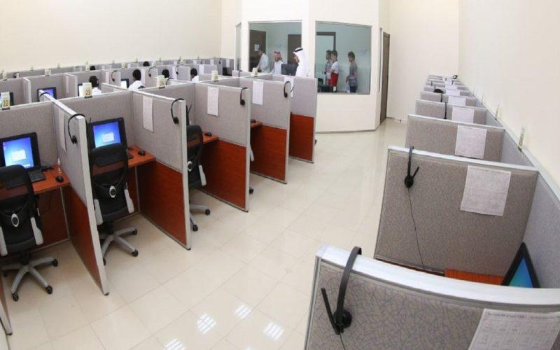 عدد اختبارات القدرات المسموح بها للجامعيين في السعودية 2021