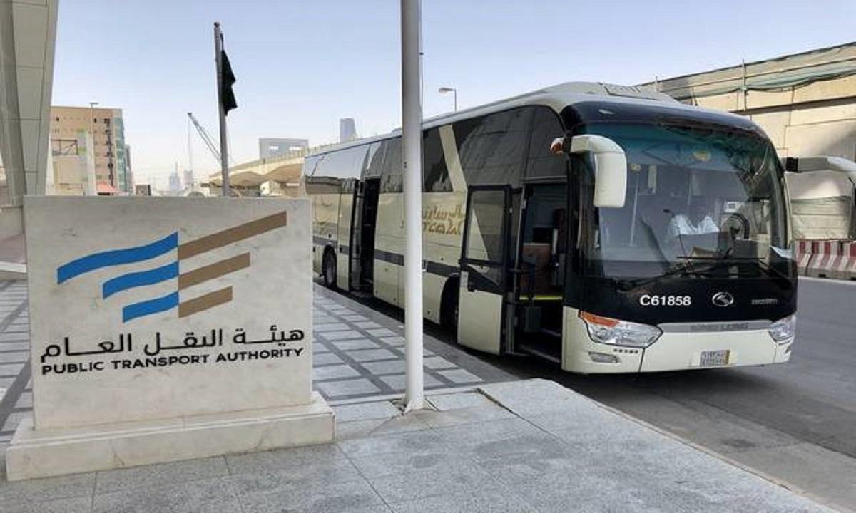هيئة النقل السعودية