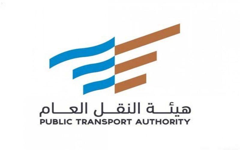 خطوات حجز موعد هيئة النقل السعودية إلكترونيا