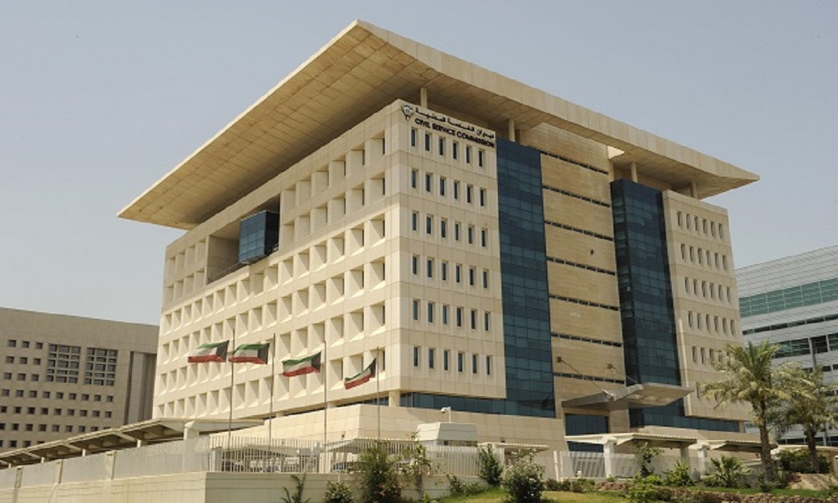التسجيل في ديوان الخدمة المدنية الكويتي