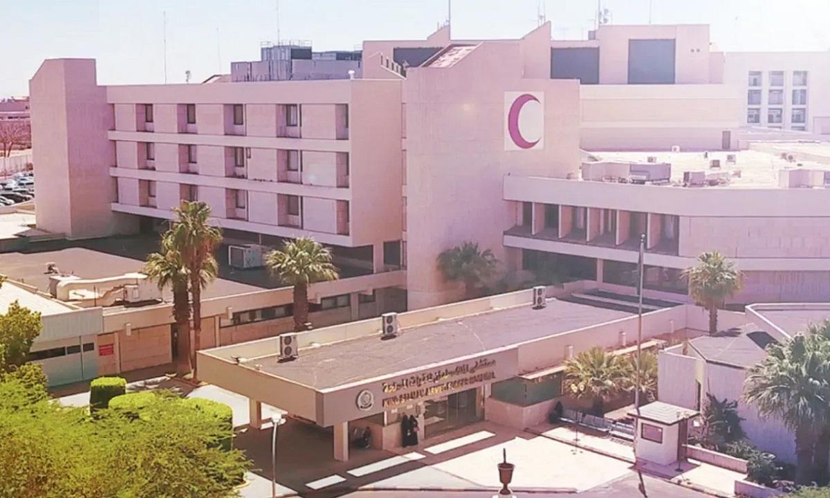 حجز موعد مستشفى القوات المسلحة