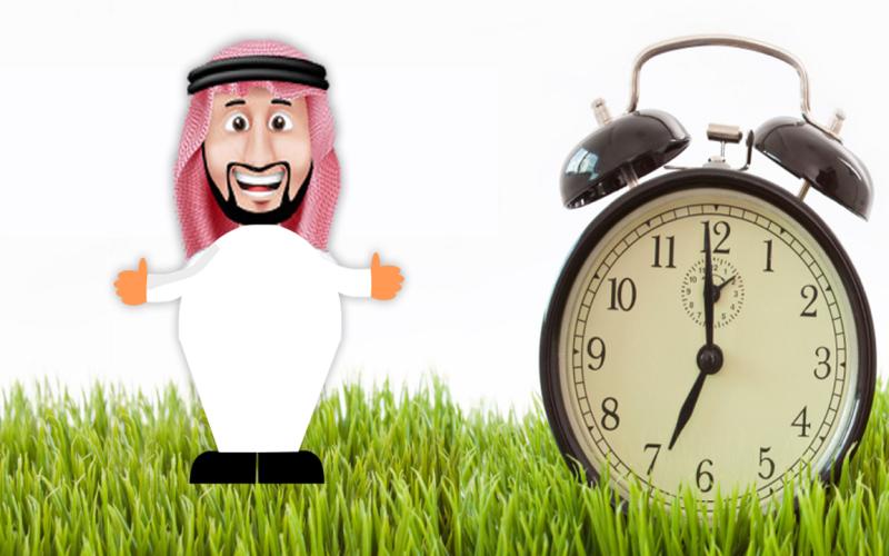 عدد ساعات العمل في رمضان للقطاع الخاص 2021 في السعودية