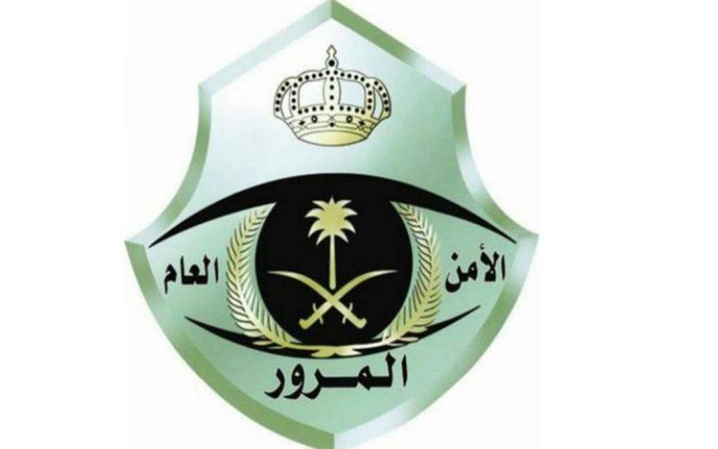 الاستعلام عن المركبات المسجلة برقم الهوية عبر موقع وزارة الداخلية